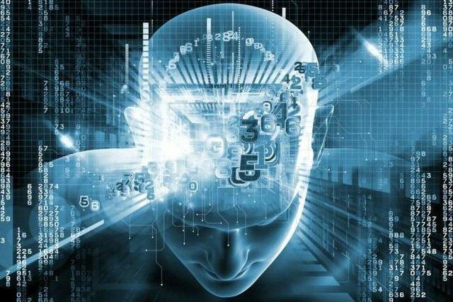 Inteligència artificial (6ª generació)