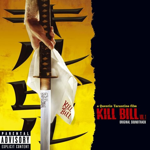 Kill Bill Volume 1 Releases