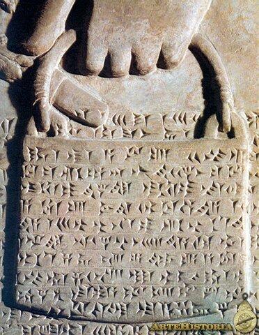 Creación de la escritura cuneiforme