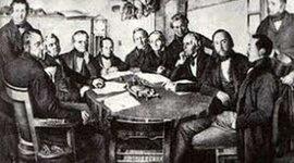 (1821) INICIOS DE LA ADMINISTRACIÓN PÚBLICA  timeline
