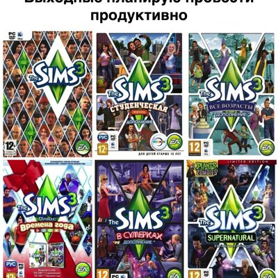 История The Sims 3 timeline