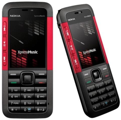 Móvil con funciones añadidas según evoluciones tecnológicas. Nokia xpress music.