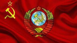 Значимые даты в истории СССР timeline