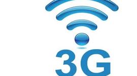 invencion telefonia 3G timeline