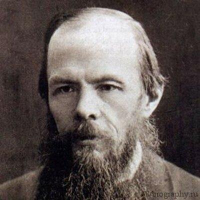 Хронологическая таблица Достоевского Ф.М. timeline
