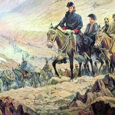 El Cruce de los Andes timeline