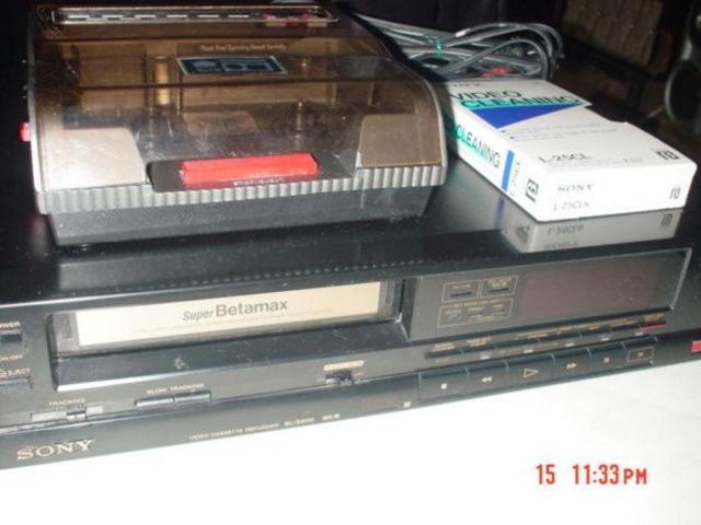 Primer sistema de grabación de vídeo doméstico