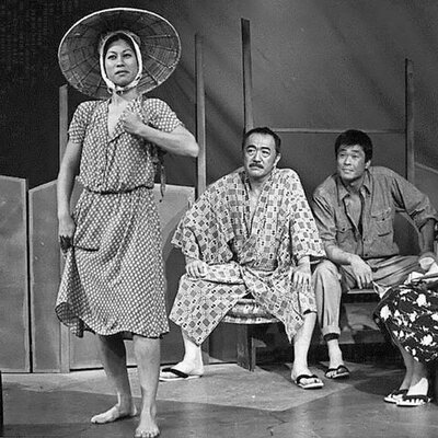 Contemporary Asian American Theatre (1960's -- )  by Nicole Jackson timeline