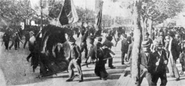 Masacre de Artesanos en Bogotá