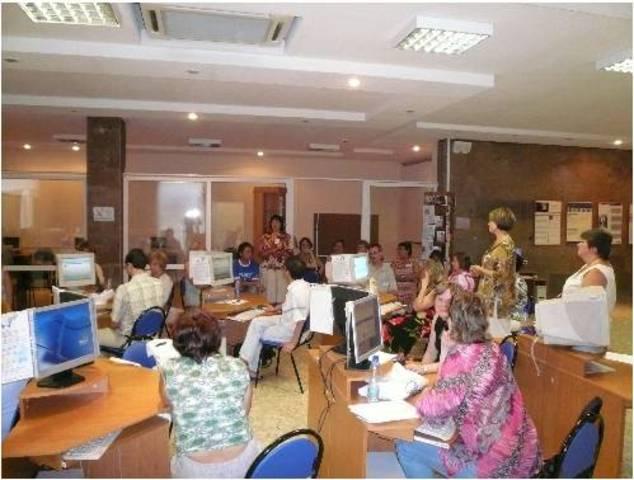 Ростовский семинар по использованию сетевых сервисов в очной и дистанционной форме обучения (общепрограммное мероприятие)
