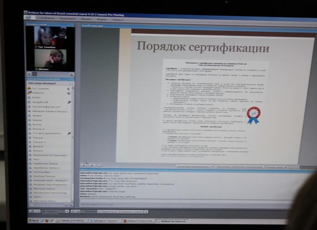 Вебинар для начинающих тьюторов по Основному курсу Программы