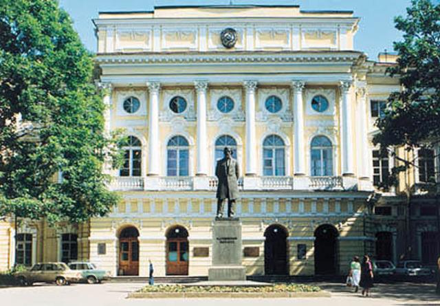 Деловой семинар для представителей педагогических университетов России