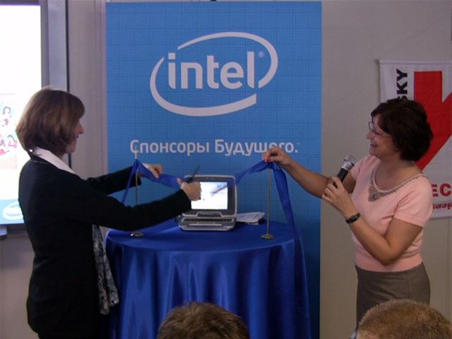 Открытие новой галактики Intel