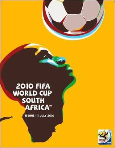 The nineteenth World Cup