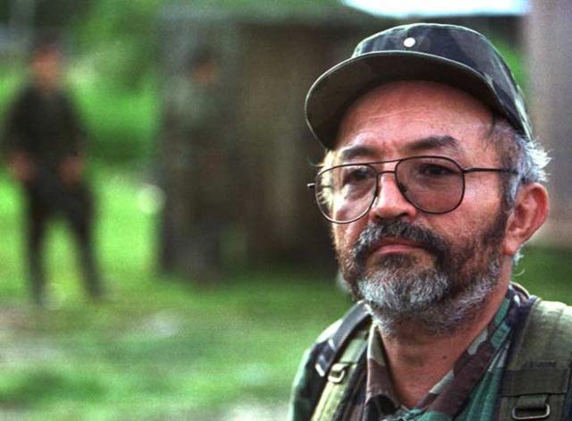 Muerte Raúl Reyes, Operacion Fenix