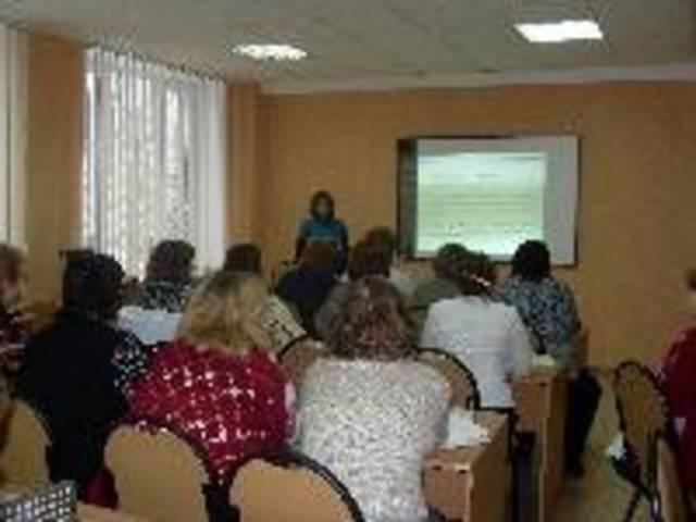 Всероссийская дистанционная научно-практическая конференция на тему: «Как оценить проектную работу школьника?»
