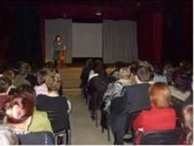 Научно-практическая конференция «Современные педагогические технологии и достижение метапредметных результатов в сфере современного образования»