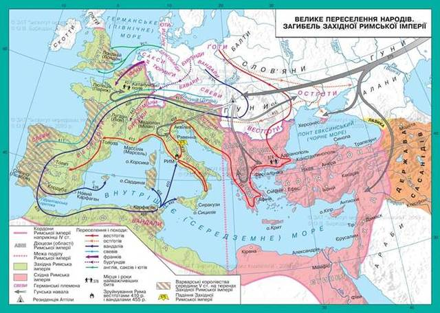 Fall of the Western Empire 476 AD