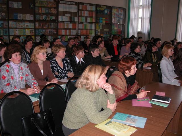 """Конференция """"Информатизация образования в регионе"""""""
