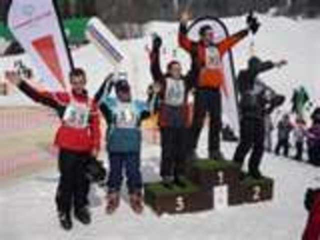 First Winter Games