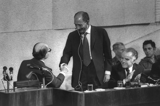 Llegada de Sadat a Israel