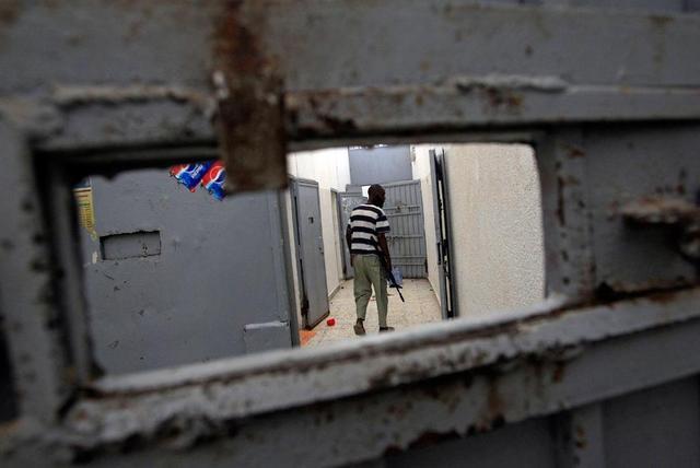 Motín en la cárcel de Abu Salim