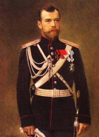 Подарок Николая II
