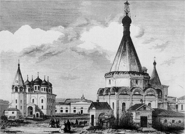 Перезахоронение праха Кузьмы Минина