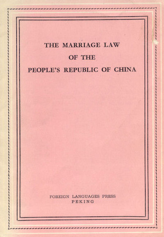 New Marriag Laws
