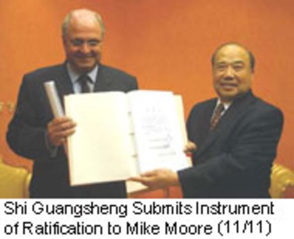 China enters the World Trade Organization