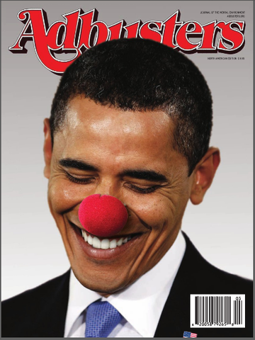 Adbusters Issue Call to Action