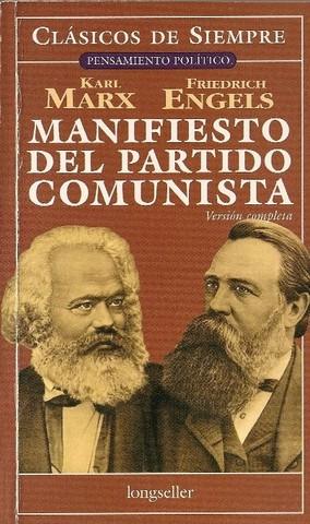 """Exposición del libro """"Manifiesto del partido Comunista"""""""