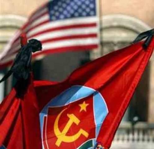 Exposición de la Guerra Fría