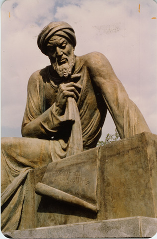 850 год н.э. Ал-Хорезм. Введение понятия алгоритма.