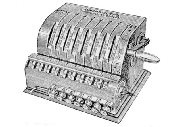 Механический калькулятор Томаса. 1820 г.
