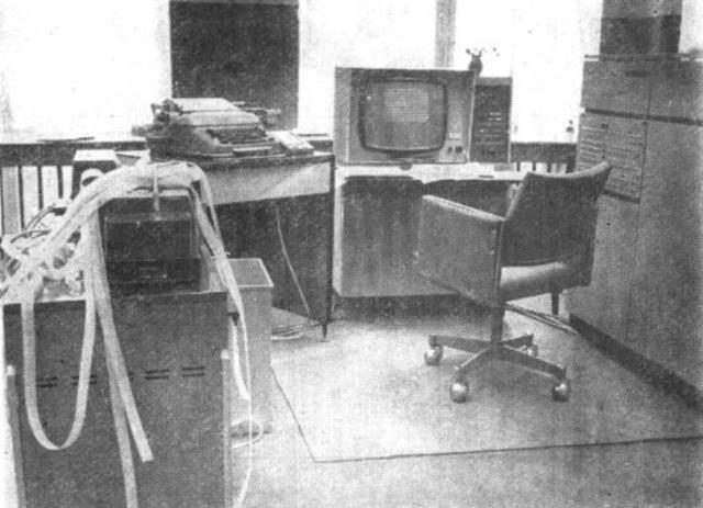 Третье поколение ЭВМ.  1968-1973 гг.