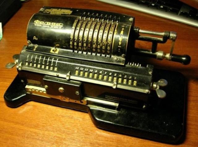 Массовый выпуск арифмометров. 1890 год
