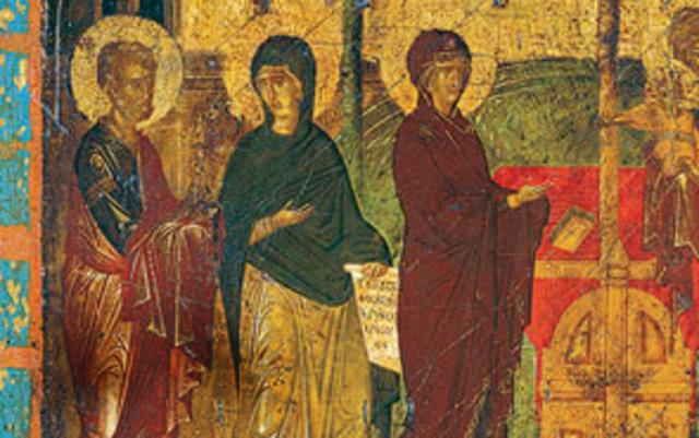 End of Byzantine