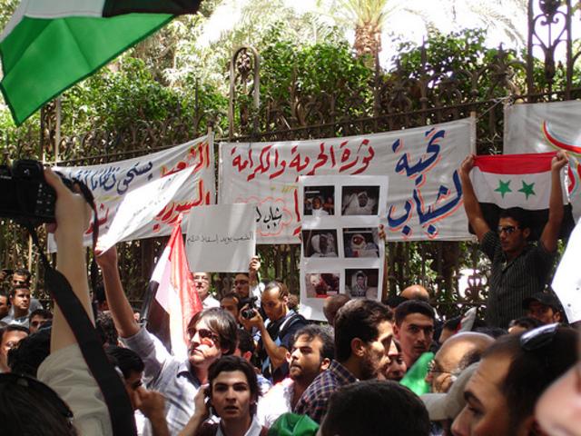 Massakern i Daraa