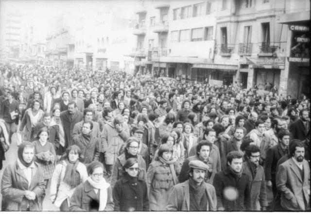 Reacción del pueblo frente al golpe de estado
