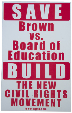 Brown v. Board of Education II