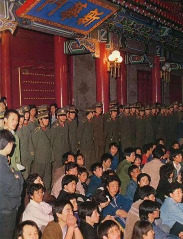 A Sit-in at Xinhua Gate