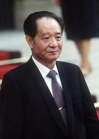 Hu Yaobang's Death