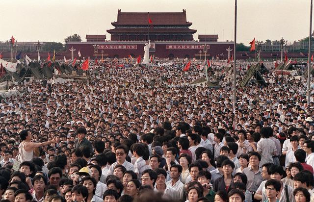 The Tiananmen Square Rally