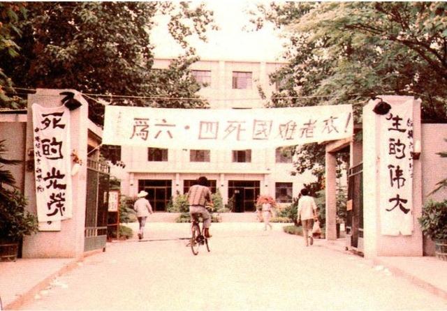A Beijing Student Dialogue Delegation