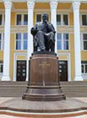 Бакинская музыкальная академия имени Гаджибекова