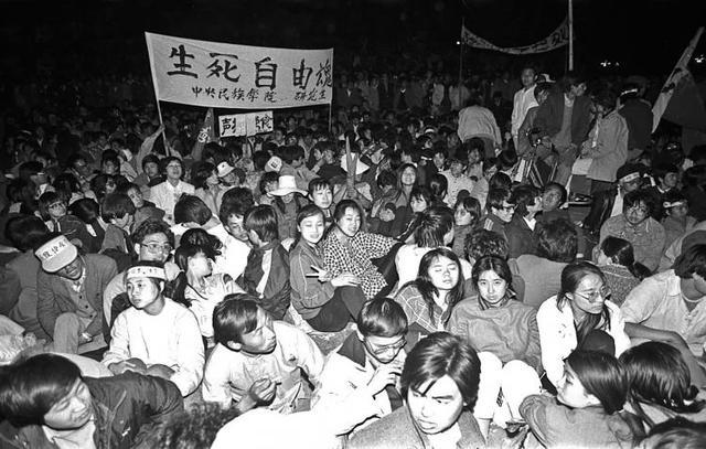 The Start of the Hunger Strike