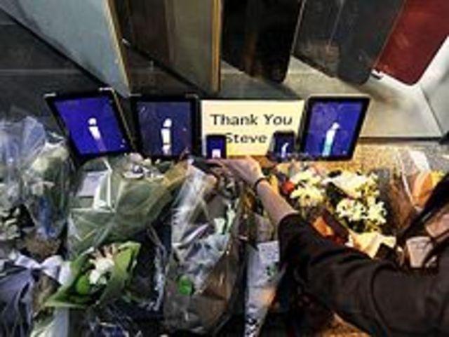 Steve Jobs dies :(