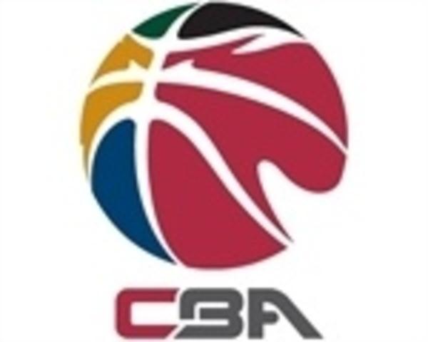 Chinese Basketball Association rules