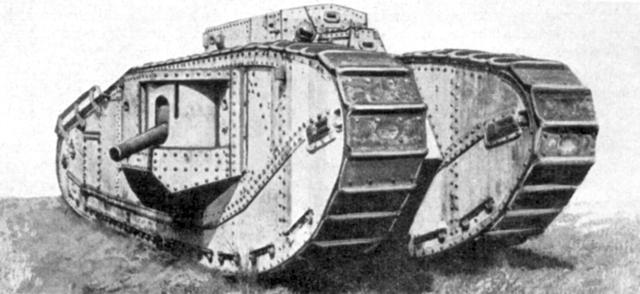 Mark VIII or Liberty Tank